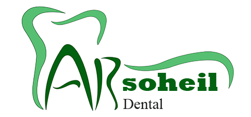 تجهیزات دندانپزشکی سهیل دنتال